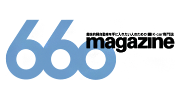 660magazine ロゴ