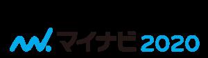 mynavi2020