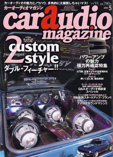 カーオーディオマガジン 2007年5月号 表紙