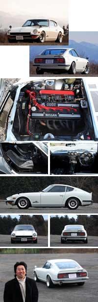 日本名車 BEST50 掲載イメージ