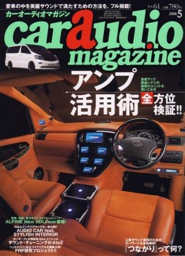 カーオーディオマガジン 2008年5月号 表紙