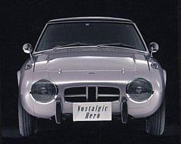 トヨタスポーツ800&トヨタパブリカ大全 掲載イメージ