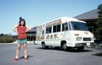 カスタム1BOXの歴史 バニング・ストリーム 掲載イメージ