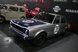 日産名車博物館 掲載イメージ