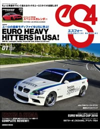 eS4 エスフォー表紙 2009年 No.24
