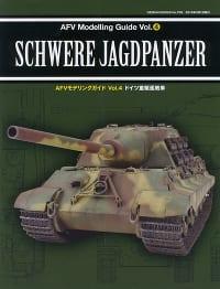 AFV Modeling Guide Vol.4 SCHWERE JAGDPANZER
