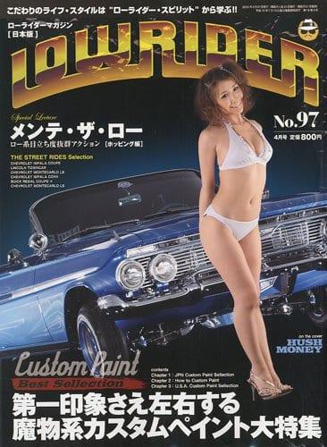 LOWRIDER (ローライダーマガジン) 2010年 4月号表紙