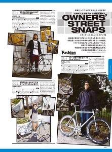シングルギアバイクメンテナンス2 掲載イメージ