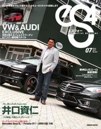 eS4 エスフォー表紙 2010年 No.27