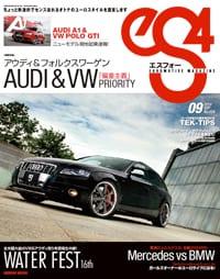 eS4 エスフォー表紙 2010年 No.28