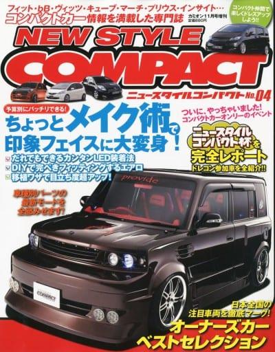 ニュースタイルコンパクト 2010年 11月号 vol.4