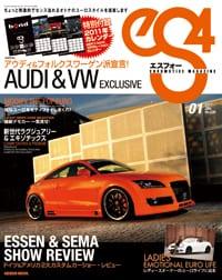 eS4 エスフォー表紙 2010年 No.30