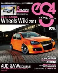 eS4 エスフォー表紙 2011年 No.31