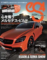 eS4 エスフォー表紙 2011年 No.36
