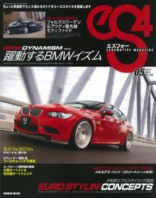 eS4 エスフォー表紙 2012年 No.38