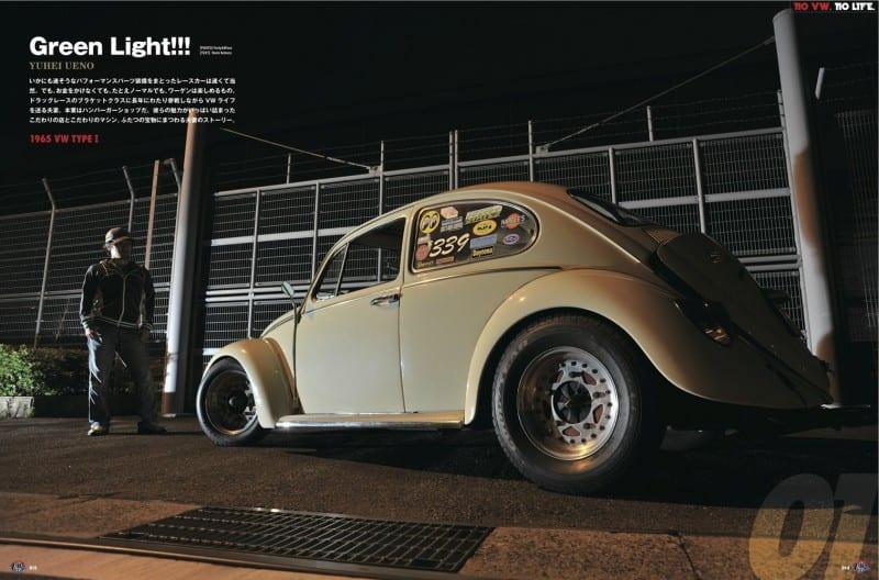 VWs PARADISE 掲載イメージ