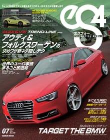 eS4 エスフォー表紙 2012年 No.39