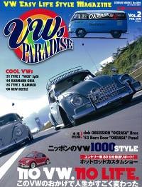 VW EASY LIFE STYLE MAGAZINE VWs パラダイス Vol.002表紙
