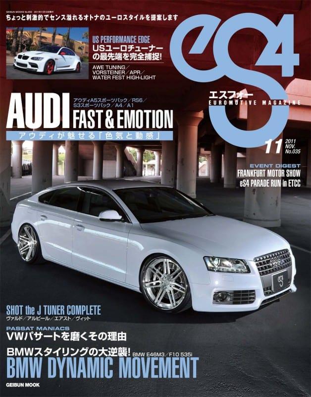 eS4 エスフォー No.35 表紙