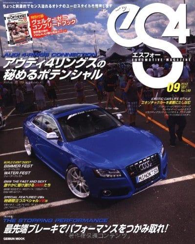 eS4 エスフォー No.40 表紙