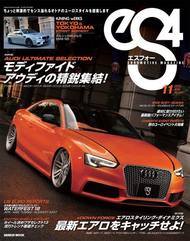 eS4 エスフォー No.41 表紙