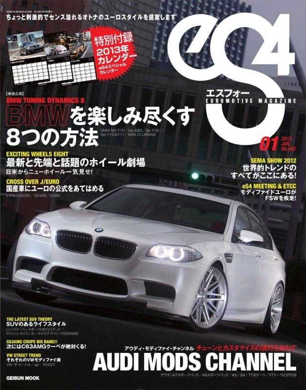 eS4 エスフォー No.42 表紙