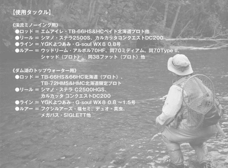 main_03
