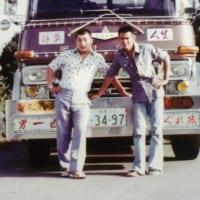 カミオン15年02月号/Vol.386号さらば愛しの桃次郎 菅原文太追悼企画 掲載イメージ