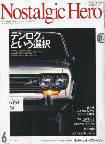 NostalgicHero 2010年6月号表紙