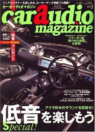 カーオーディオマガジン 2009年3月号