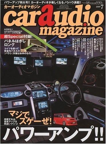カーオーディオマガジン 2009年7月号