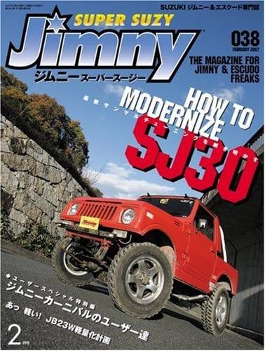 ジムニースーパースージー 2007年02月号表紙