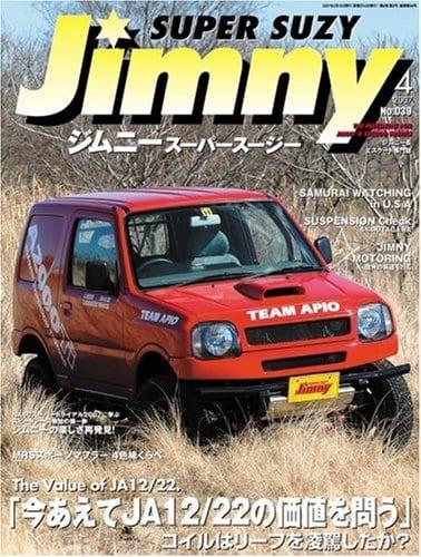 ジムニースーパースージー 2007年04月号表紙