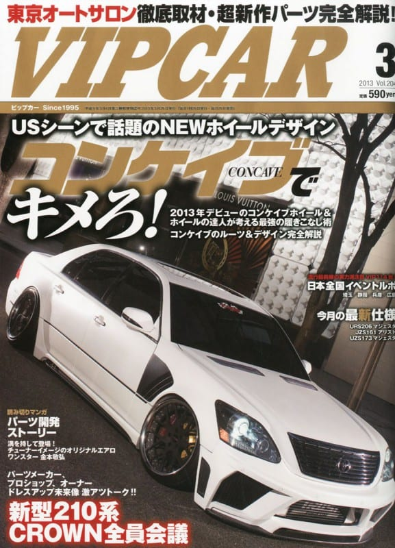 VIPCAR 2013年3月号表紙