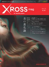 XROSS mag N.001 ― for beautiful culture 表紙