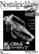 cover_142_1