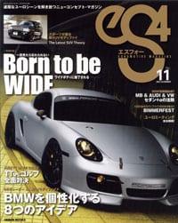 eS4 エスフォー表紙 2007年 No.11