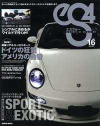 eS4 エスフォー表紙 2008年 No.16