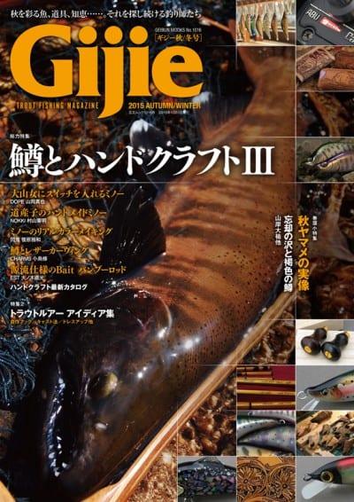 Gijie 2015 秋/冬号