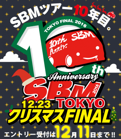 sbm_banner