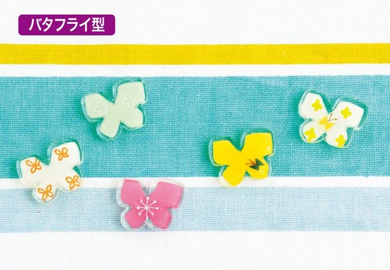 レジン雑貨キット 作成例 バタフライ型