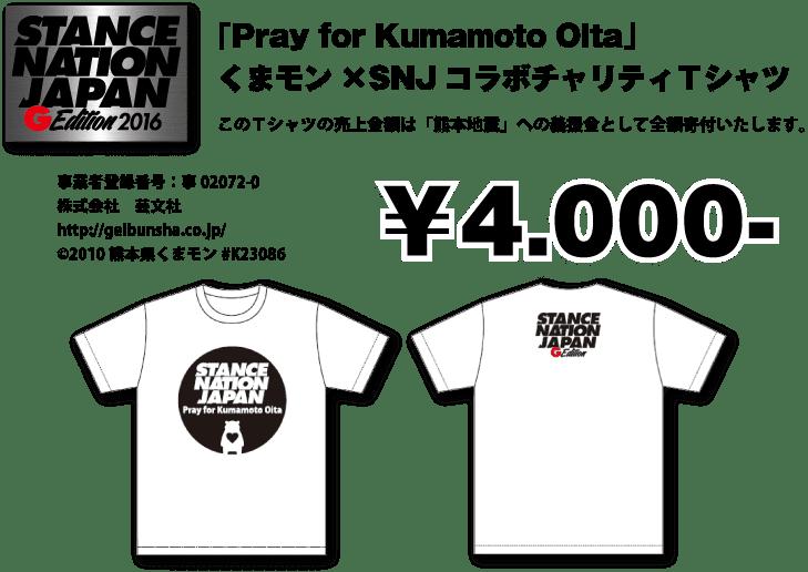 kumamon_goods