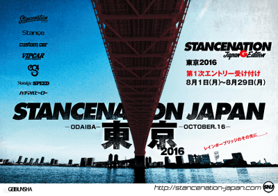 STANCENATIONJAPANお台場 東京2016