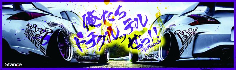 17_ステッカー_最終