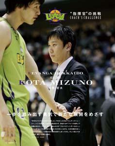 03_hokkaido_a