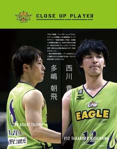 04_hokkaido_b