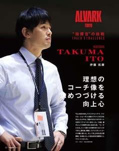 05_atokyo_a