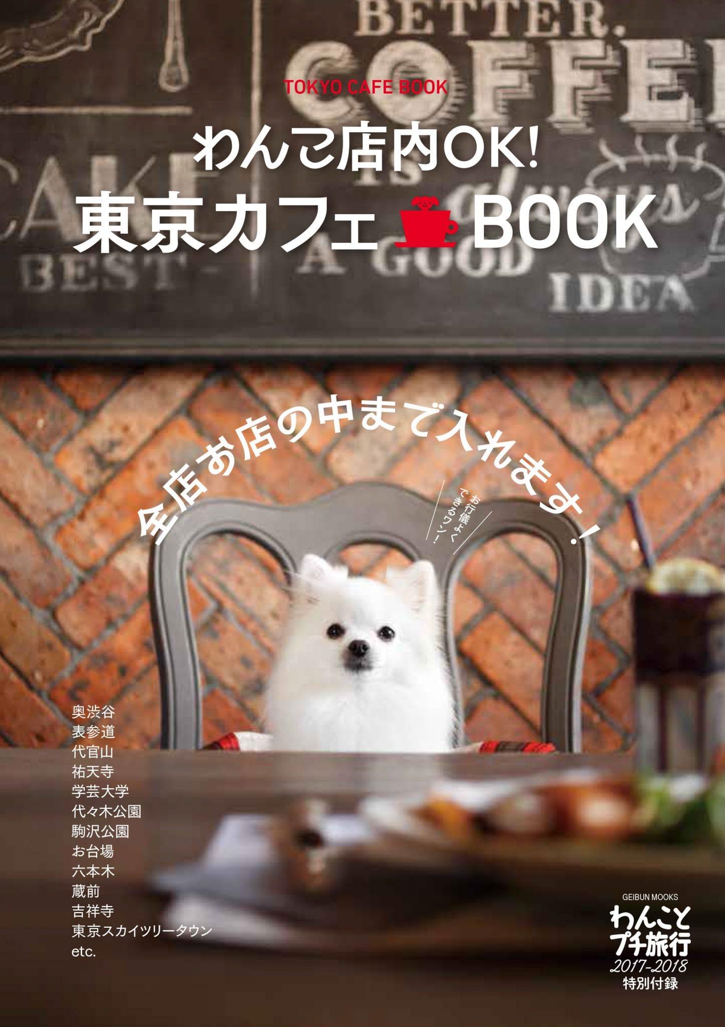 9784863964631_book