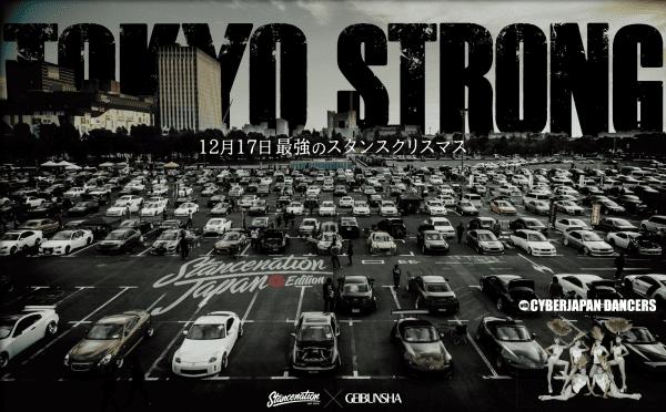 snj_tokyo_banner4