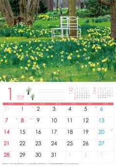 calendar2018_yume02